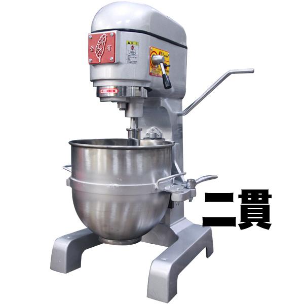 立式攪拌機 3