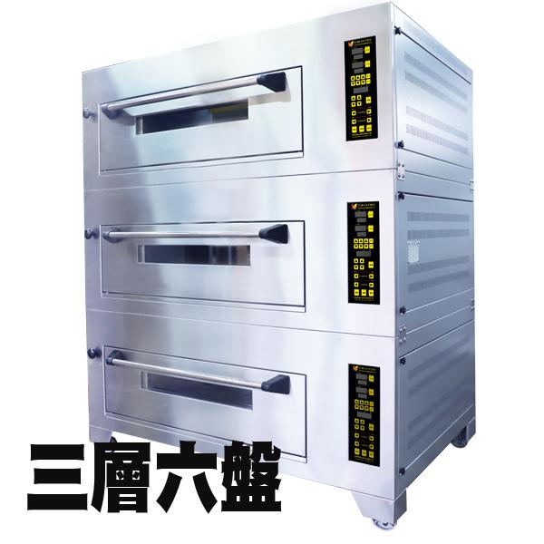 台式烤箱 5