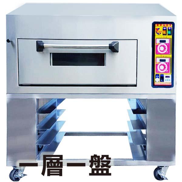 台式烤箱 1