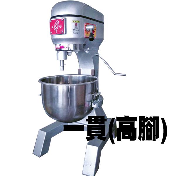立式攪拌機 2