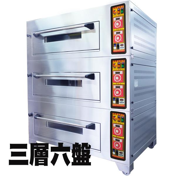 台式烤箱 4