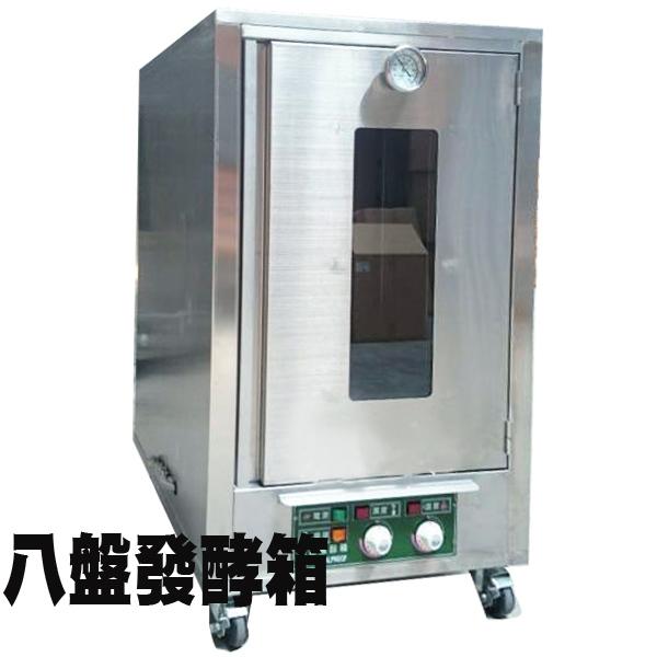 發酵箱 2
