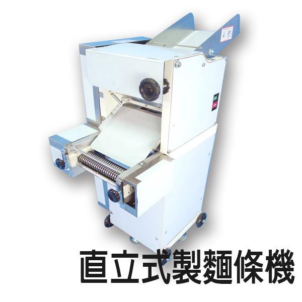 落地型製麵機 3