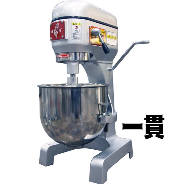 立式攪拌機 1